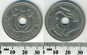 Papua New Guinea 1996 - 1 Kina Copper-Nickel Coin - Crocodiles flank center hole