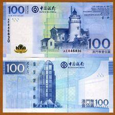 Macao / Macau 100 Patacas, 2013, P-111-New, BDC, UNC