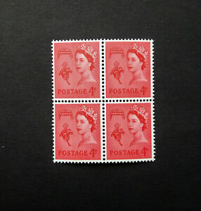 Guernsey 1969 4d bright vermilion, SG11, phosphor, block of 4, unmounted mint