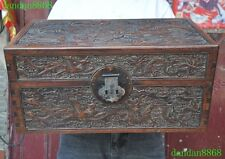 """18""""China Huanghuali wood carving Dragon phoenix statue storage box boxes cabinet"""