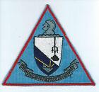 60s-70s CVSG-59 patch