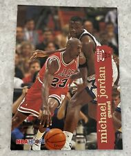 1995-96 NBA Hoops Michael Jordan #21, Shaquille O'neal on card !