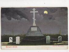 Bergen Russisch Monument Norway Vintage Postcard 403b