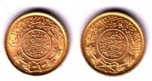 SAUDI ARABIA GOLD GUINEA-.2354 AGW like a Sovereign. TRADE COINS USED TO BUY OIL