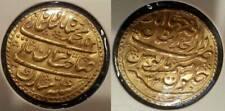 Mughal, India, Muhammad Shah, AH1152/22, Nazarana Mohur, Shahjahanabad. RRRR