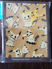Pikachu and Mimikyu - Japanese - Set of 60 Sleeves