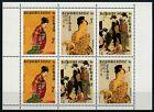[P16808] Chad 1970 : Japanese Art - Good Very Fine MNH Sheet