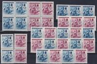 Bohemia & Moravia MNH 1942 Red Cross 36 Stamps!