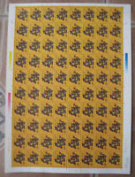 China 1988  T124 Full S/S New Year of Dragon Stamp