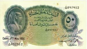 Egypt 50 Piastres Currency Banknote 1951 XF