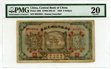 China ... P-186b … 5 Dollars … 1926 … *VF* ... PMG 20. VF.