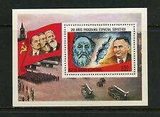 Equatorial Guinea 1978 #MB280 space Soyuz Lenin Marx Engels sheet   MNH  I540