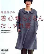 Yoshiko Tsukiori's Comfortable Nice Clothes - Japanese Craft Book