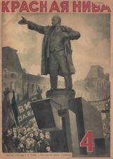 """Russian Propaganda Poster """"KRASNAIA NIVA LENINGRAD"""" Communism Lenin Stalin"""