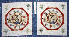 "Christmas Fabric Panel - 23"" SNow Play Vintage Winter Scenes Blue Cream"
