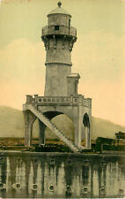 Panama, Canal Zone, Catun Section Tower 1910's Postcard