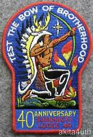 1970 OA Lodge 49 Suanhacky (X3) Greater New York, Queens Council BSA
