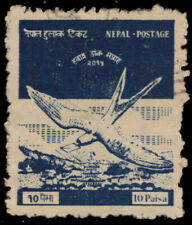 """NEPAL C1 - Swallow with Letter of Kathmandu """"Airmail"""" (pb25186)"""