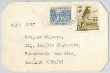BURMA -  POSTAL HISTORY -  STAMPS on COVER to ITALY -    BIRDS 1964