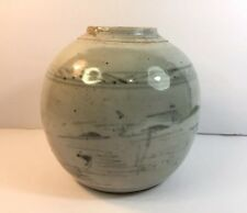 Antique Korean Vase :Joseon Dynasty Stoneware Ginger Jar Pot Vase (18th Century)