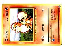 Vending Series 3 GLOSSY NEAR MINT//MINT Pokemon GROWLITHE #058 Japanese