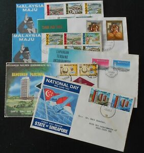 1963/1969 MALAYSIA 6 First Day Covers, used