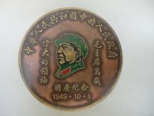 Collected Copper Republic of China Mao Zedong Chairman Mao ink Cartridge Box