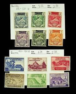 BURMA UPU 6th BUDDHIST COUNCIL 12v MINT STAMPS CV $13.85