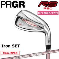 for Ladies YOKOHAMA PRGR GOLF JAPAN RS RED IRON SET #7,8,9,Pw,Sw 2019 19sp