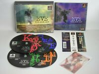 PS1 EVE the Lost One with SPINE *   Card Playstation Japan Game p1