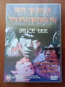 Fist Of Fear Touch Of Death (DVD) Bruce Lee