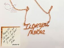 Rose Gold Plated Custom Handwriting Necklace- Personalized Name Jewelry