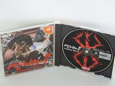 BERSERK Ref/ccc Dreamcast SEGA dc