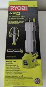 Ryobi P727 18V 18-Volt ONE+ Cordless LED Workbench Light (Tool Only) Brand New