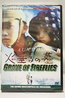 grave of fireflies ntsc import dvd English subtitle