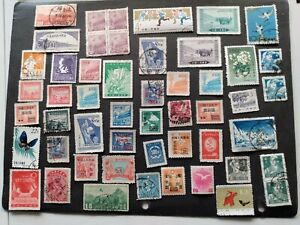 China  -used , unused & precanceled stamps