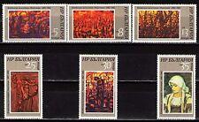 Bulgaria 1982 Sc2821-26 Mi3075-80  6v  mnh  Paintings by Vladamir Dimitrov