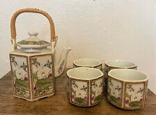 Vintage Andrea by Sadek Porcelain Hexagonal Chinoiserie Teapot & 4 Cups Set -