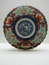 Antique Porcelain Amari Decorated Plate