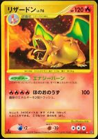 Charizard Holo 1st Edition 092/092 Rare Card Japanse Nintendo From Japan F/S