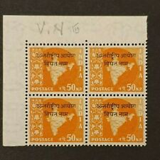 India use in Vietnam MNH