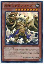 SHSP-JP041 - Yugioh - Japanese - Granmarg the Mega Monarch - Super