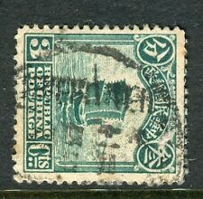 CHINA;  1915 early Junk series issue fine used, + fair Postmark