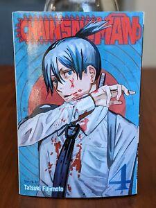 Chainsaw Man Vol 4 Manga by Tatsuki Fujimoto