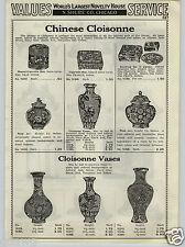 1937 PAPER AD Chinese Cloisonne Cigarette Box Vase Rose Jar Book Ends Carved
