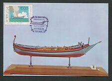 PORTUGAL MK 1978 SCHIFFE SHIPS MAXIMUMKARTE CARTE MAXIMUM CARD MC CM d6415