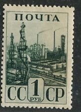 Russia. USSR. Sc. 823. SC. 693. Industries, high value. MNHOG. CV $15+ in..