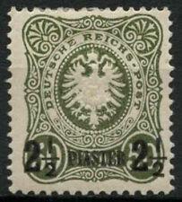 German PO Turkish Empire 1884 SG#6, 2.5pi On 50pf Green MH Cat £140 #A91537