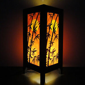 Asian Oriental Japanese Dawning Sunset Bedside Floor or Table Lamp Shades Decor