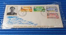 1972 Brunei First Day Cover Bandar Seri Begawan Commemorative Stamps Issue
